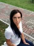 *Аня - Красноярск