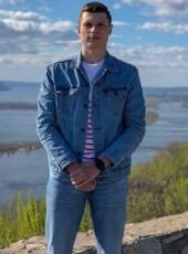 Ruslan, 21, Russia, Samara