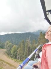 Viktoriya, 50, Russia, Moscow