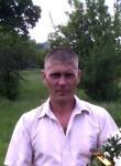 Олег, 38 лет, Гадяч