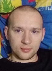 Artem, 27, Russia, Blagoveshchensk (Amur)