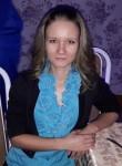Евгения, 30 лет, Комсомольский
