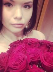 Natalya, 23, Russia, Kineshma