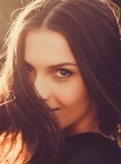 Katya, 36, Russia, Novosibirsk