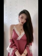 賴96w96 聊天交友, 20, China, Xiamen