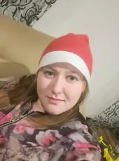 Elizaveta , 25, Russia, Tashtagol
