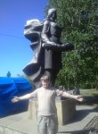 Dima, 25, Volzhskiy (Volgograd)