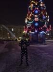 Elyor, 25 лет, Санкт-Петербург