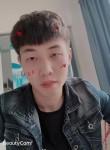 彭瑞, 21, Shaoguan