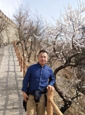 右象限2019, 39, China, Hohhot