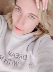 Irishka ml, 37, Russia, Moscow
