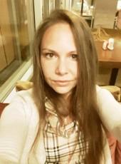 Ниночка, 33, Россия, Санкт-Петербург