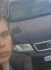 Sergey, 22, Ukraine, Berdyansk