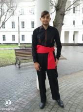 Віталій, 19, Ukraine, Bila Tserkva