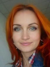 Inna, 31, Russia, Krasnodar
