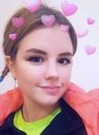 настя , 18 лет, Самара