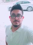 Kamal Abu bieh, 22  , Nablus