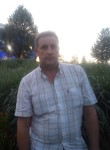 Юрий, 46 лет, Mountain View