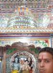 Amit, 25  , New Delhi