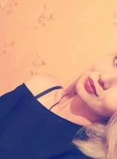 Валентина, 31, Россия, Москва