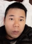 Khánh, 33  , Sa Pa