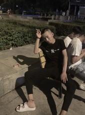 王佳鑫, 19, China, Acheng