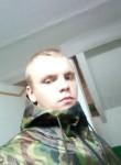 Dmitriy, 22, Abinsk