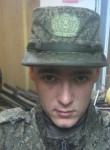 Yuriy, 22  , Elan