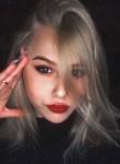 Vika, 20  , Akhtyrskiy