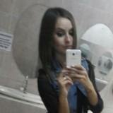 Yulya, 32  , Elektrostal