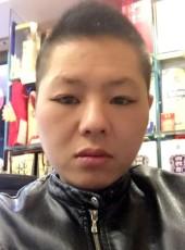 七镇白茶, 37, China, Beijing