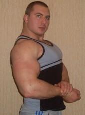 Sergey, 28, Ukraine, Kryvyi Rih