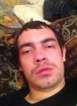 Геннадий Леденев, 24 года, Кемерово