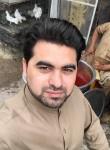Sahil Khan, 25  , Oberhausen