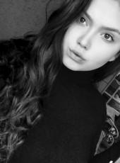 Ксения, 19, Россия, Москва