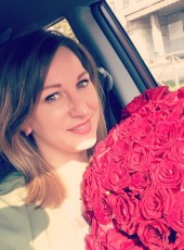 Diana, 35, Russia, Omsk