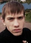 Александр, 19 лет, Хабаровск