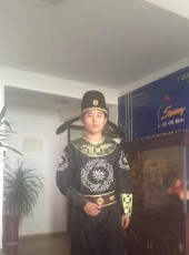 光辉岁月, 25, China, Jinan