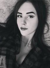 Александра, 23, Ukraine, Kiev