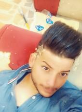 علوش, 26, Iraq, An Najaf