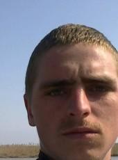 Grigoriy, 29, Ukraine, Vylkove