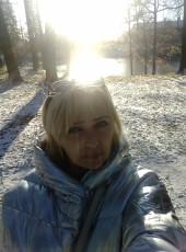 Елена, 42, Россия, Санкт-Петербург