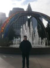 Konstantin, 22, Russia, Ishim