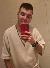 Anthony, 25, Spain, Marbella
