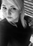 Юлия, 26 лет, Дзержинск