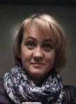 Светлана, 47 лет, Москва