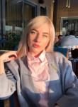 Daria, 25, Kiev