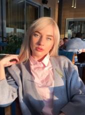 Daria, 24, Ukraine, Kiev