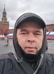 Nikolay, 45, Moscow