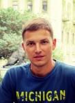 Vadim, 29, Zhytomyr